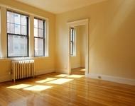 1 Bedroom, West Fens Rental in Boston, MA for $2,200 - Photo 1