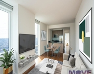1 Bedroom, Fort Greene Rental in NYC for $3,208 - Photo 1