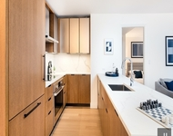 2 Bedrooms, Sutton Place Rental in NYC for $5,667 - Photo 1