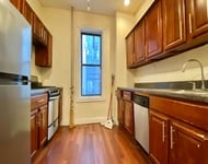 1 Bedroom, Clinton Hill Rental in NYC for $2,075 - Photo 1