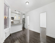 2 Bedrooms, Hamilton Heights Rental in NYC for $2,017 - Photo 1