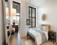 1 Bedroom, DUMBO Rental in NYC for $3,365 - Photo 1