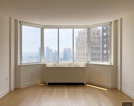 2 Bedrooms, Sutton Place Rental in NYC for $7,616 - Photo 1