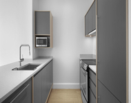 1 Bedroom, Downtown Brooklyn Rental in NYC for $4,025 - Photo 1