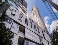 2 Bedrooms, Brickell Rental in Miami, FL for $5,250 - Photo 1