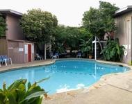 1 Bedroom, Lovers Lane Rental in Dallas for $1,075 - Photo 1