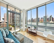 3 Bedrooms, Hunters Point Rental in NYC for $5,839 - Photo 1