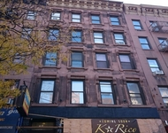 2 Bedrooms, South Slope Rental in NYC for $2,295 - Photo 2