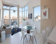2 Bedrooms, Clinton Hill Rental in NYC for $3,875 - Photo 2