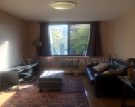 1 Bedroom, East Williamsburg Rental in NYC for $2,190 - Photo 1