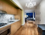 4 Bedrooms, Financial District Rental in NYC for $5,950 - Photo 2
