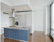 2 Bedrooms, Tribeca Rental in NYC for $13,500 - Photo 2