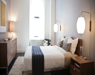 2 Bedrooms, Financial District Rental in NYC for $6,721 - Photo 2