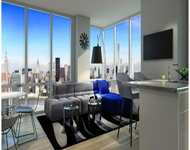 1 Bedroom, Long Island City Rental In NYC For $3,080   Photo 1  Apartments For Rent Lic