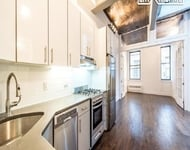 2 Bedrooms, Clinton Hill Rental in NYC for $4,150 - Photo 1