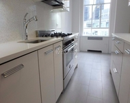 2 Bedrooms, Upper East Side Rental in NYC for $6,600 - Photo 1