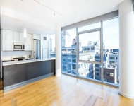 2 Bedrooms, DUMBO Rental in NYC for $5,691 - Photo 1