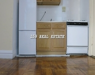 1 Bedroom, Fort George Rental in NYC for $1,595 - Photo 1