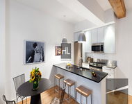 1 Bedroom, DUMBO Rental in NYC for $4,235 - Photo 1