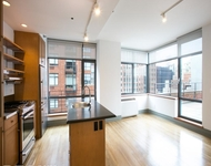 2 Bedrooms, Boerum Hill Rental in NYC for $5,349 - Photo 1