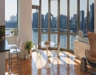 1 Bedroom, Hunters Point Rental in NYC for $2,388 - Photo 1