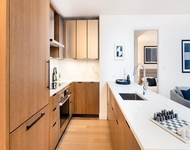 3 Bedrooms, Sutton Place Rental in NYC for $5,000 - Photo 2