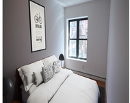 2 Bedrooms, Chinatown Rental in NYC for $2,500 - Photo 2