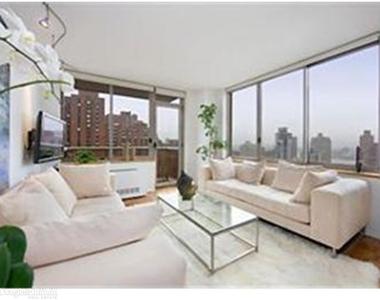 200 East 89th Street, New York City, New York 10128