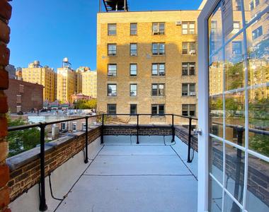 311 West 84th Street - Photo Thumbnail 0