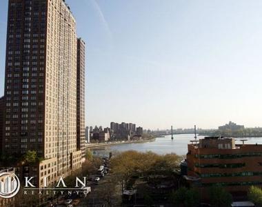 91st Street and York Avenue - Photo Thumbnail 17