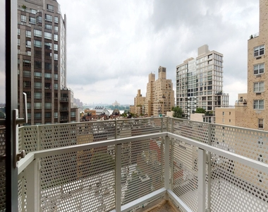 515 East 86th Street - Photo Thumbnail 2