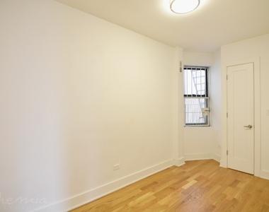 466 West 151st Street - Photo Thumbnail 6