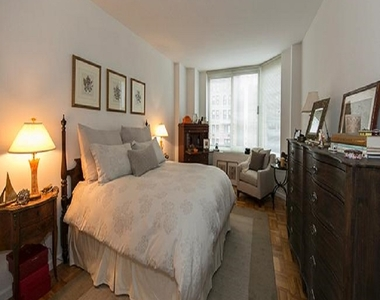 350 East 79th Street - Photo Thumbnail 1