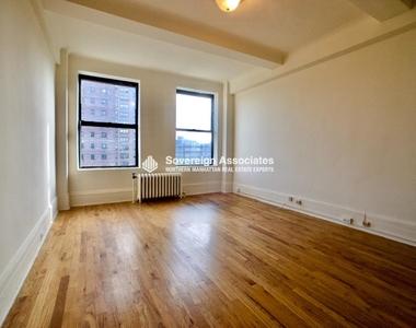 77 West 104th Street - Photo Thumbnail 0