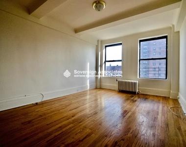 77 West 104th Street - Photo Thumbnail 10