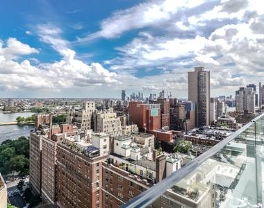 515 East 86th Street - Photo Thumbnail 6