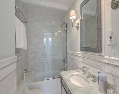 3620 Prospect Street Nw - Photo Thumbnail 17