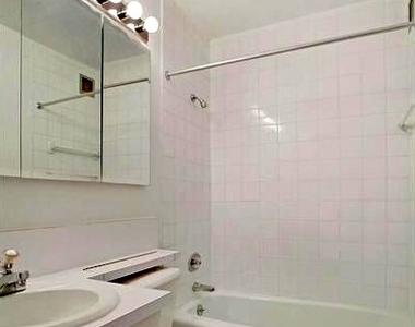 230 West 55th Street - Photo Thumbnail 3