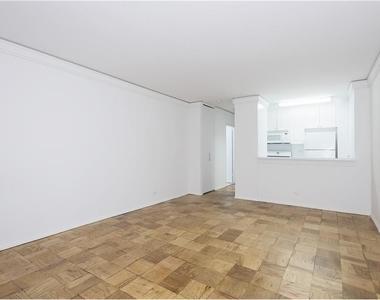 230 West 55th Street - Photo Thumbnail 1