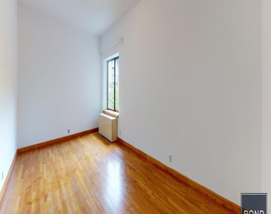457 West 46th Street - Photo Thumbnail 0