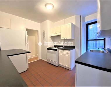 209 West 108th Street - Photo Thumbnail 0