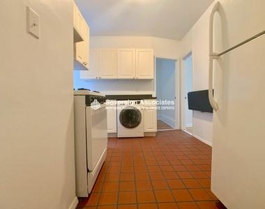 209 West 108th Street - Photo Thumbnail 4