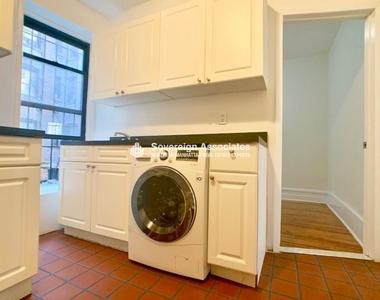 209 West 108th Street - Photo Thumbnail 5
