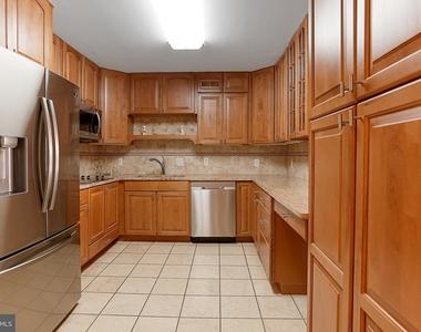 2555 Pennsylvania Avenue Nw - Photo Thumbnail 5