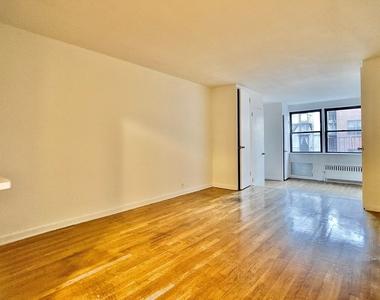 239 East 80th Street - Photo Thumbnail 2