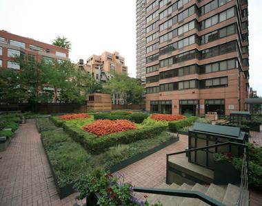 175 East 96th Street - Photo Thumbnail 8
