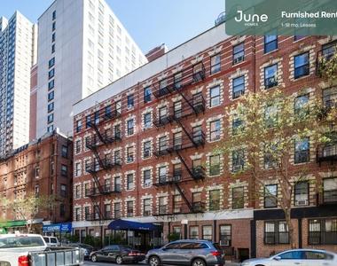 305 East 95th Street - Photo Thumbnail 15