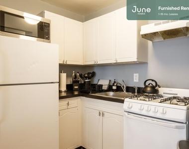 305 East 95th Street - Photo Thumbnail 12