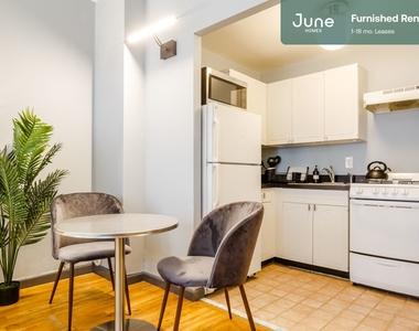 305 East 95th Street - Photo Thumbnail 11