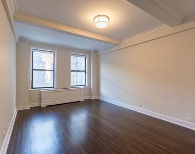 210 West 70th Street - Photo Thumbnail 0